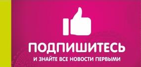 vk.com/parkfiesta?w=app5748831_-64284738