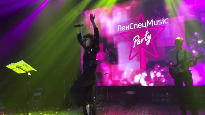 кавер-группа WESST на корпоратив Objection Tango Shakira cover СПб 89111002719 Москва