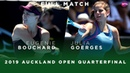 Eugenie Bouchard vs. Julia Goerges Full Match 2019 Auckland Open Quarterfinal