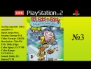 [S-Video][PS2] Ed, Edd n Eddy: The Mis-Edventure -2005 №3