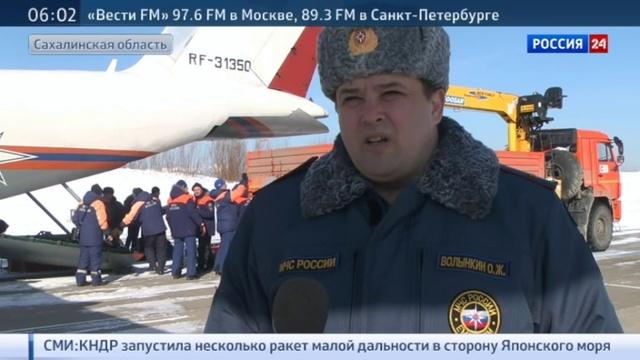 Новости на Россия 24 На Охинской ТЭЦ идут аварийно восстановительные работы