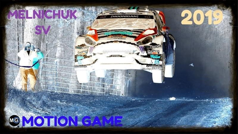 * Dirt Rally * Профессиональный проезд на динамической платформе Motion Game * Sergey Melnichuk *