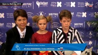 Алиса Овсянкина Федор Орехов, FD Advanced Novice, 2019 Open Ice Mall