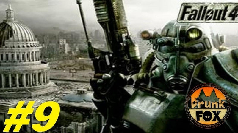 Fallout 4 квесты с титаном ч 9