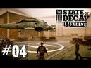 Прохождение State of Decay Lifeline [Часть 4] Связь с начальством