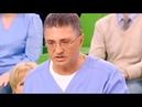 Стоит ли удалять большие миндалины Доктор Мясников