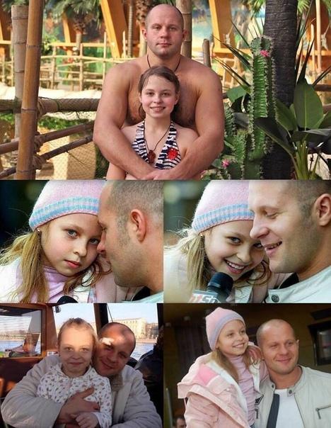 Фото семьи федора емельяненко