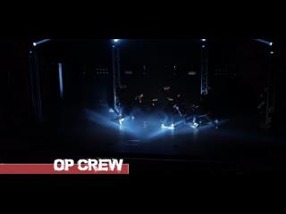 U-13 ANNIVERSARY 2019 | BEST TEAM SHOW BEGINNERS | OP Crew (г. МАГНИТОГОРСК) | 2 PLACE