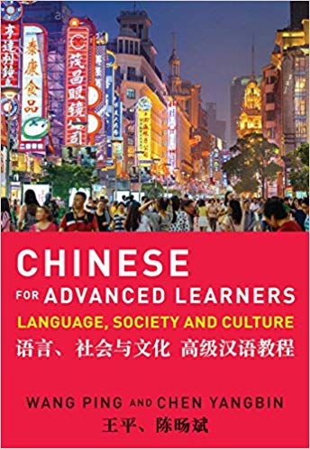 Chinese for Advanced Learners Exploring contemporary society and culture 1