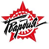 Логотип Кроссфит зал «Гвардия» / Reebok Crossfit Самара