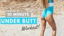 UNDERBUTT workout tone that area underneath your BOOTY Rebecca Louise