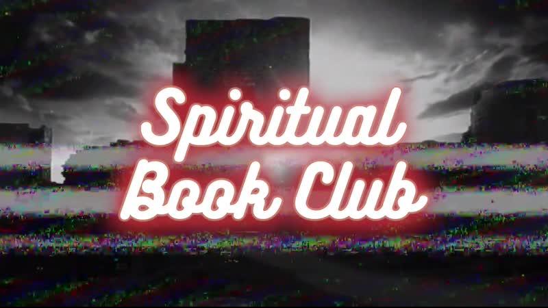 Spiritual Book Club 17/7/19: Aurea Catena Homeri