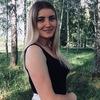 Ирина Надымова