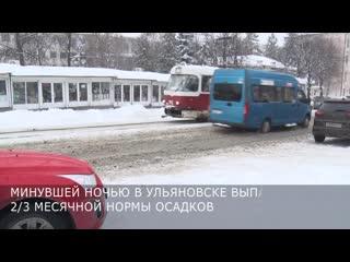 В Ульяновске последствия сильного снегопада устраняют более ста единиц спецтехники #ulsk #ulyanovsk #ulskmeria #ulmeria #снег