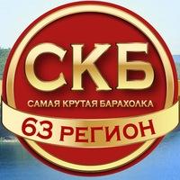 Логотип ОБЪЯВЛЕНИЯ ТОЛЬЯТТИ. САМАРА. СЫЗРАНЬ. РАБОТА. (Закрытая группа)
