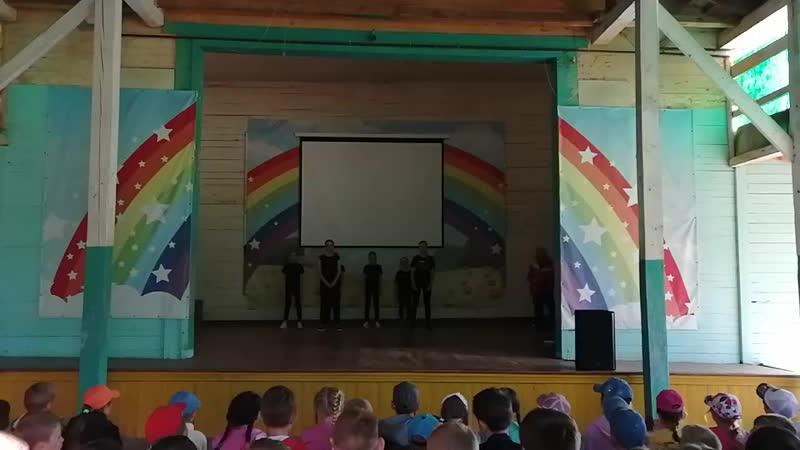 Валерия и её 7 й отряд ДБО Радуга
