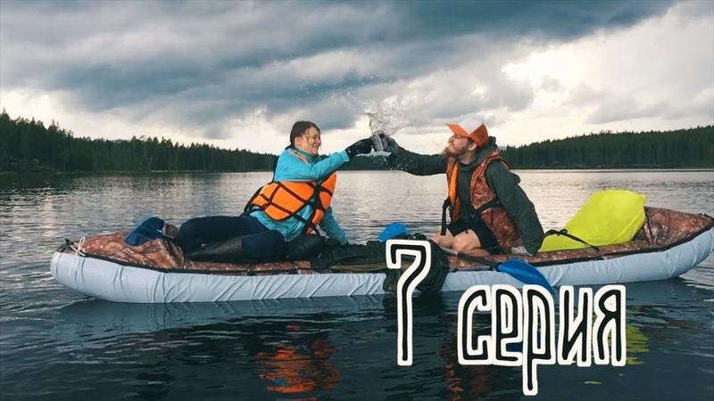Сплав на байдарках по Кольскому полуострову река Колвица Колвицкое озеро 7 серия