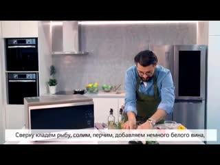 Простой и невероятно вкусный рецепт Трески по-неаполитански.mp4