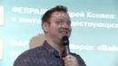 Лекция. Андрей Коняев: Можно ли ставить лайк бывшей? Или сажать за репост?