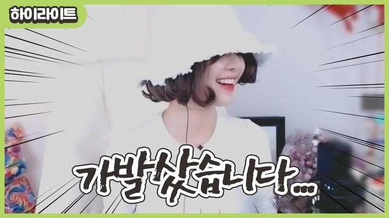 한번쓴 단발머리 가발 반값에 팝니다 Feat. 중고나라
