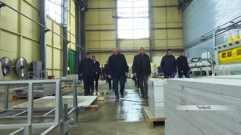 Նախագահ Բակո Սահակյանը ներկա է գտնվել քարի վերամշակման նոր գործարանի բացման հանդիսավոր արարողությանը mp4