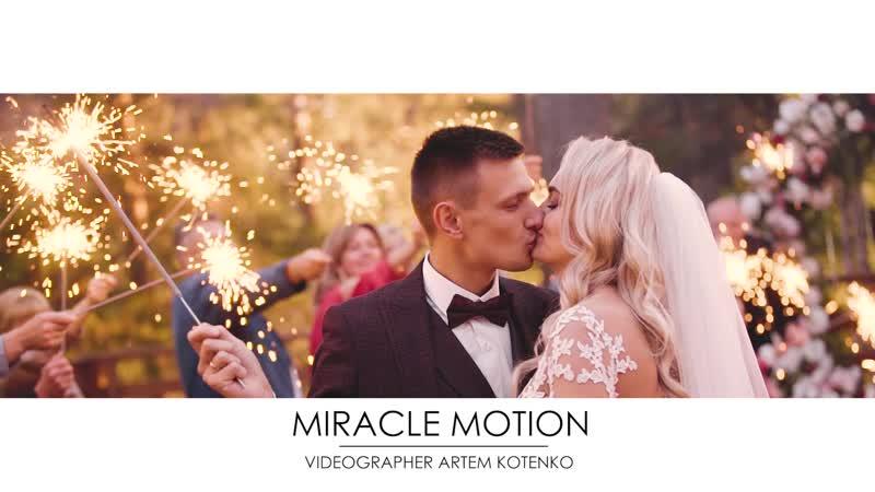 Свадьба Кристины и Артёма 4 июля 2019 года