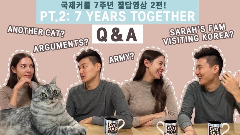 QA pt.2 | Another CAT Couple ARGUMENTS [국제커플] 싸우면 어떻게 푸나요 보조개는 진짜인가요 질답영상 2편!