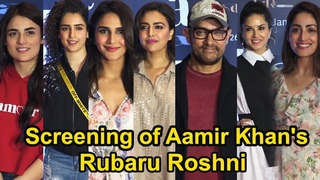 Special Screening of Aamir Khan's Rubaru Roshni | Aamir Khan,Sunny Leone,Jacqueline Fernandez