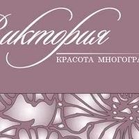 2bbb95147a6 Виктория Иванова (Платья-Минск-Копыль)
