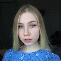 Варвара Кистяева
