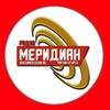 Радио МЕРИДИАН | Магнитогорск