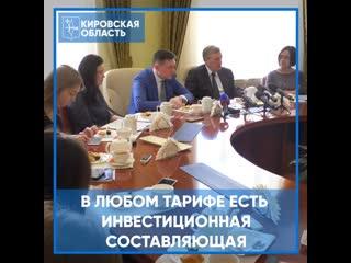 Пресс_завтрак с кировскими СМИ