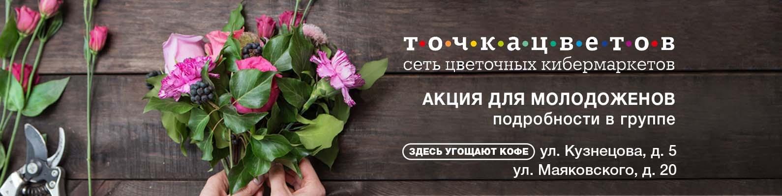 Доставка цветов котлас, подарки цветы из камней своими руками