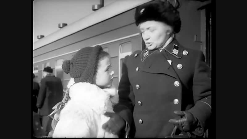 Алеша Птицын вырабатывает характер 1953 г