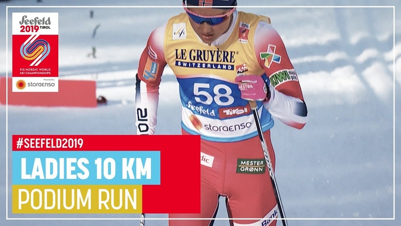 Ingvild F Oestberg Bronze Medal Ladies' 10 km Seefeld FIS Nordic World Ski Championships