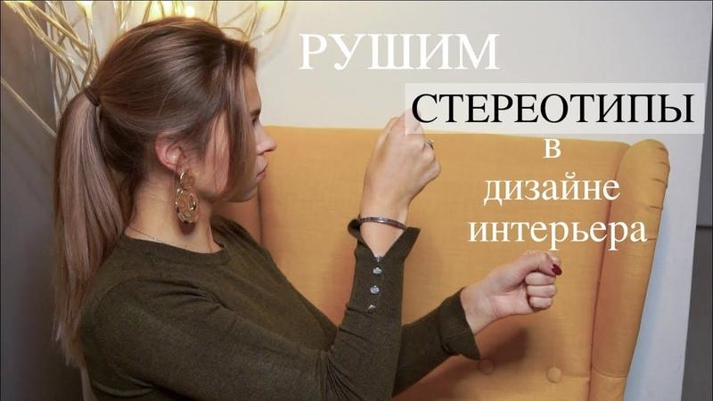 Белые стены   Лофт в маленькой квартире   Разрушаю стереотипы о дизайне   Vittoria Selina