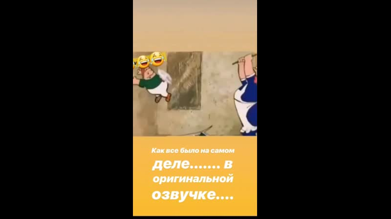 VIDEO-2019-09-14-18-48-11.mp4