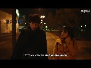 FSG Magicians Живи | And, Live 3 серия (рус.суб)