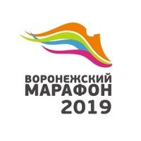 Логотип Воронежский Марафон