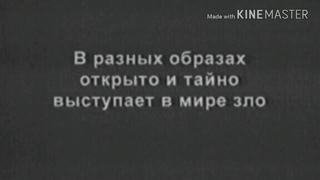 Разоблачение Абу Умара Саситлинского.