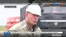 Новости на Россия 24 • Сахалинский аэропорт реконструируют: остров сможет принимать самолеты-тяжеловесы