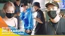 카드(KARD), '무대와는 다른 매력' [NewsenTV]