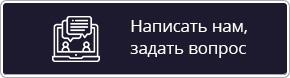 vk.com/im?sel=-36411362