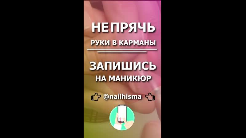 Реклама для инстаграмм.
