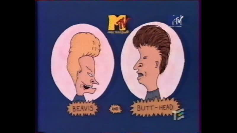 Beavis and Butt Head MTV Russia октябрь 1998 Добрый вечер с Бивисом и Батт Хедом