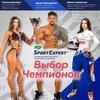 SportExpert | СпортЭксперт | Спортивное питание