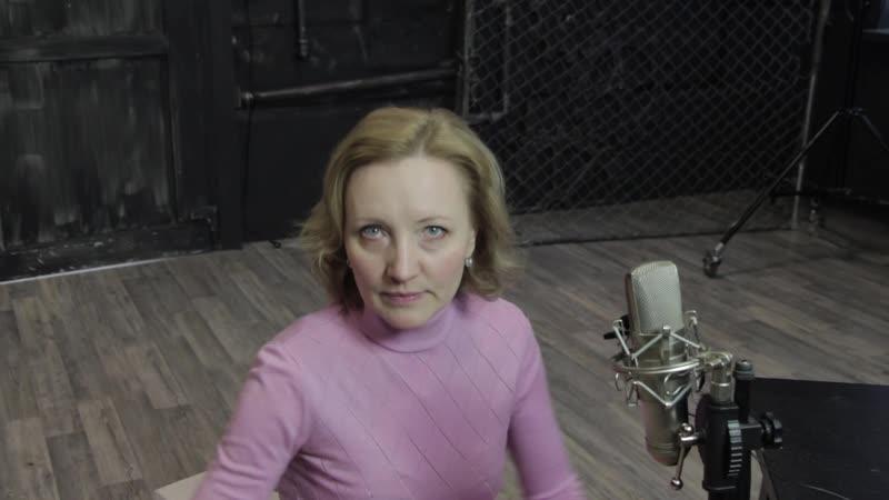 Валерия Рылеева. ACMP