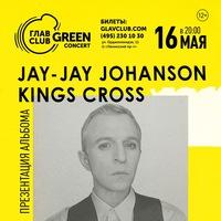 16.05 Jay-Jay Johanson. Новый альбом - ГЛАВCLUB