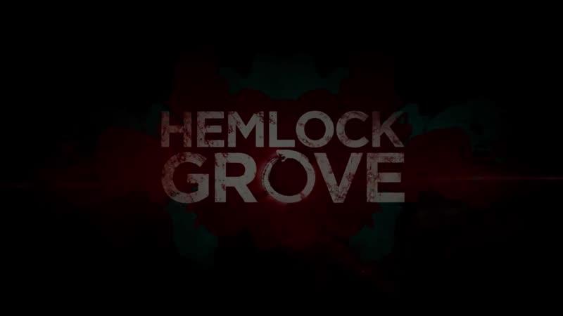 Хемлок Гроув — Hemlock Grove (2013) — тизер