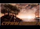 The Elder Scrolls III Morrowind 58 ЗВЕЗДА АЗУРЫ МНЕ НУЖНА